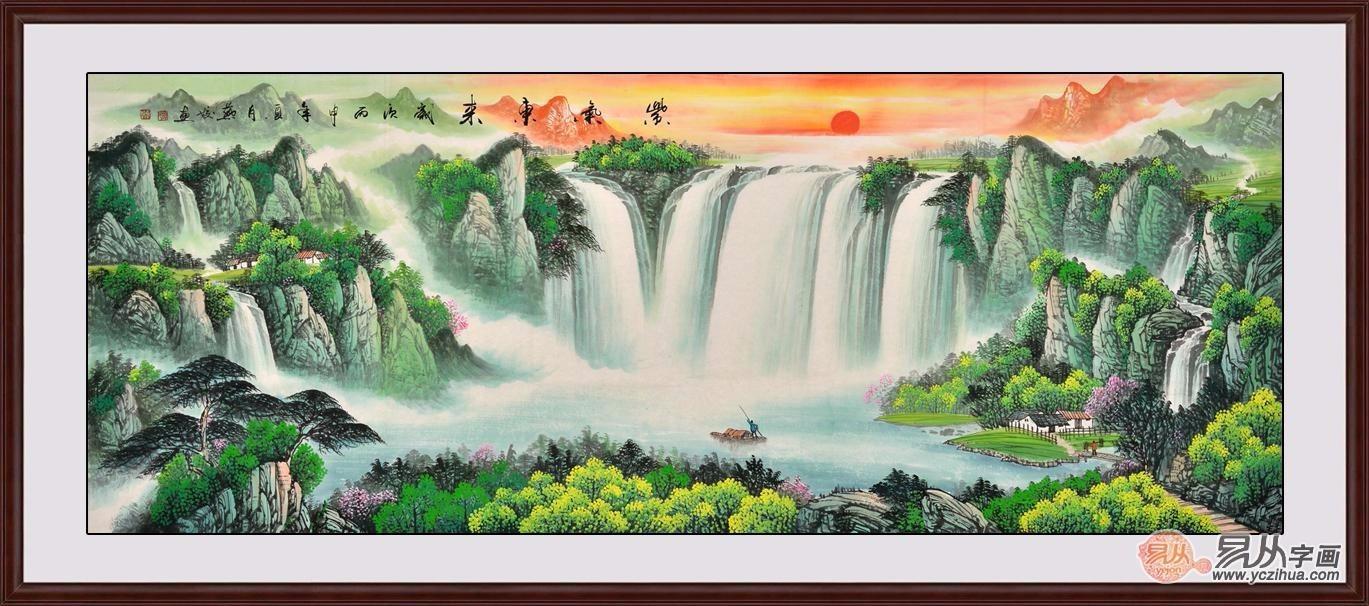 客厅好风水装饰画 聚宝盆山水画中的旺财秘密