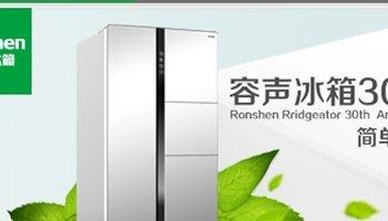 [全國容聲冰箱維修]全國容聲冰箱維修點查詢