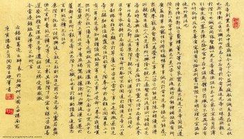 谈谈《出师表》能名传千古,永载史册的原因是什么?图片