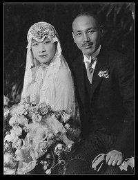 宋美龄结婚照片