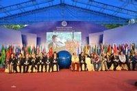 世界和平祈祷大会开幕式