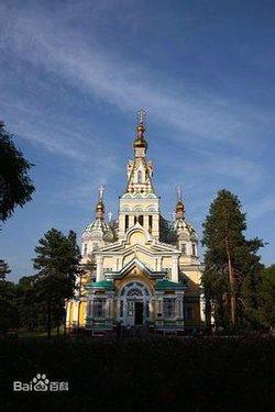 西哈萨克斯坦州