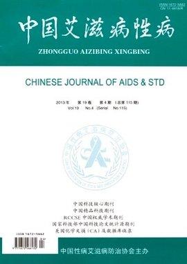 中国艾滋病人多吗_中国艾滋病性病_360百科