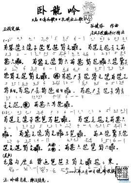 建芬新学堂歌《三字经》简谱 55 求助:谷建芬的《春晓》和《读唐