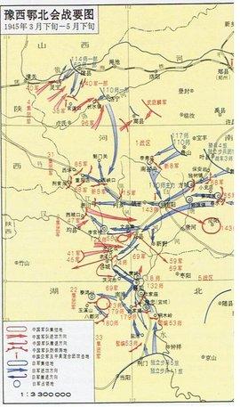 河南渑池县城地图