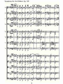 世纪序曲长笛谱子