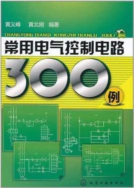 dts27型电子式三相四线电能表直接接入式接线