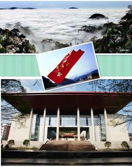 北京,上海,广州,南京等地都已经开通了井冈山