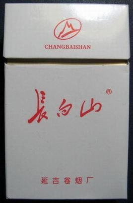 """包装设计上,醇香""""长白山""""牌卷烟保留了原有""""长白山"""" 系列卷烟商标图案"""