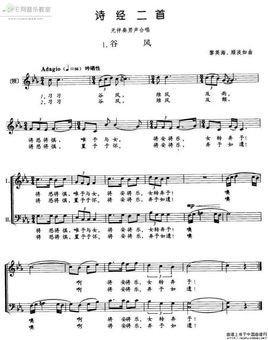 廖昌永往日时光乐谱