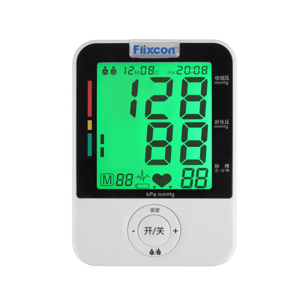 电子血压计臂带的正确使用方法  上臂测试电子血压计的测量方法