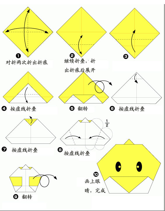 折纸叠衣服步骤图片