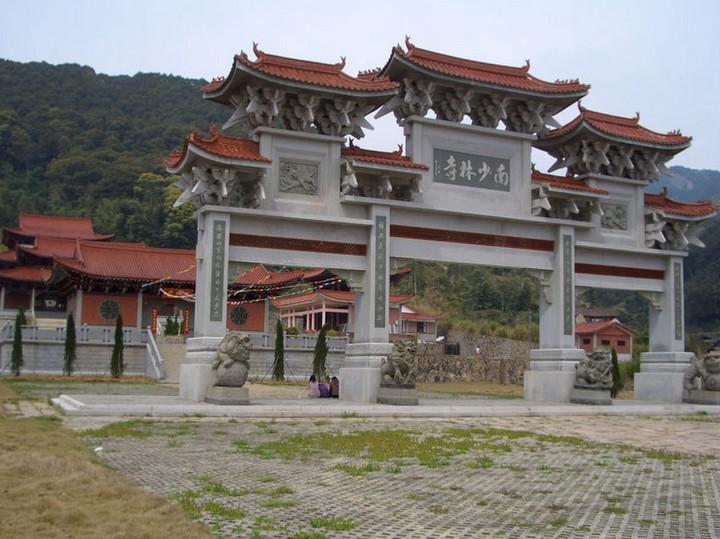 福建省境内有三座比较出名的寺院,它们分别是莆田南少林,泉州南少林