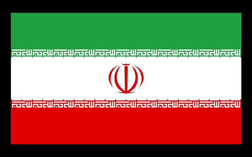 2017伊朗新年贺卡素材