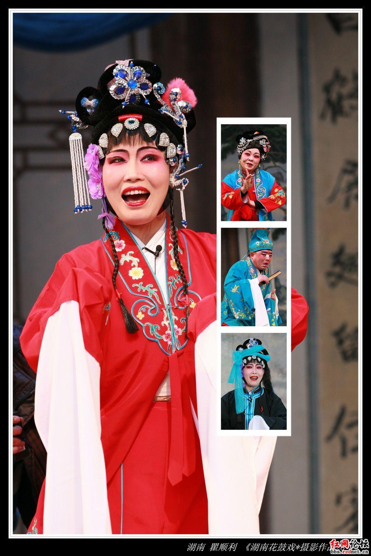 益阳花鼓戏起源于当地汉族民间的山歌