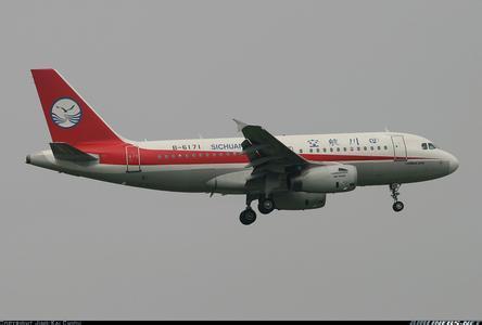中美票务网是经中国民用航空总局批准,正式成立的国有控股公司,现为