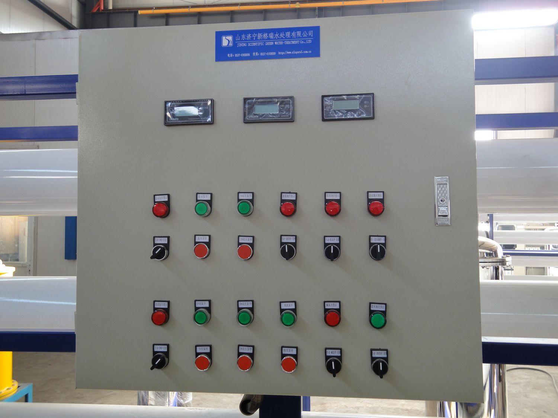 电气控制系统折叠   电器控制系统是用来控制整个反渗透系统正常