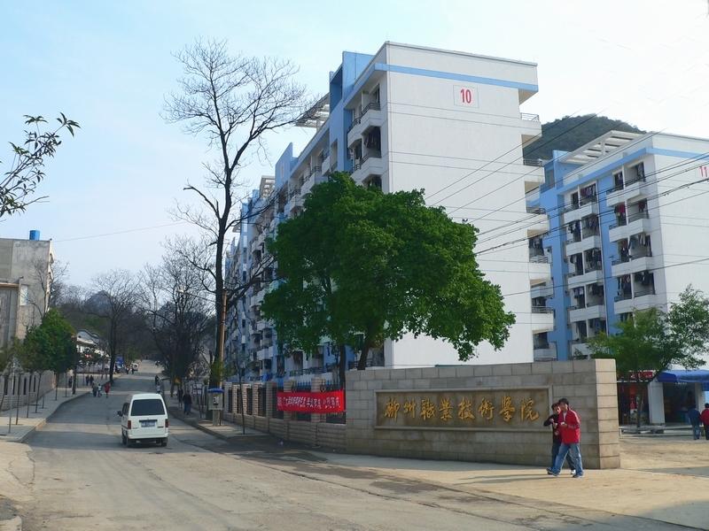 青岛职业技术学院