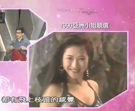 梁琤是最温柔的打女独撑一家八口47岁仍单身