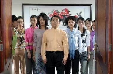 曹老板的十八个秘书