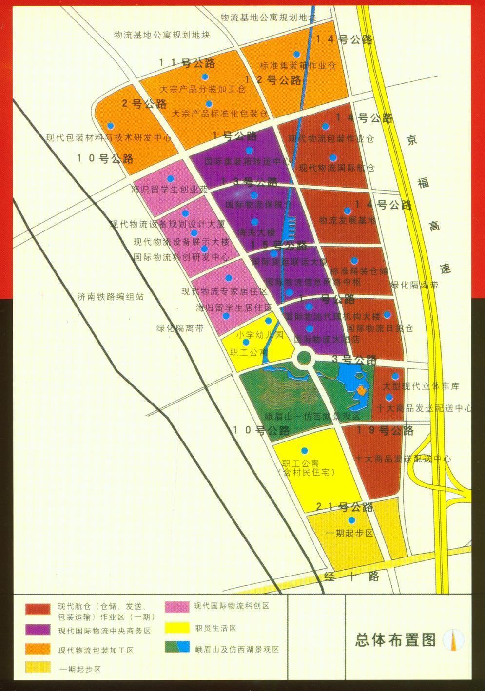 团城山街道线路图