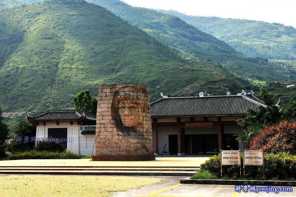 奉节渡口坝旅游风景区