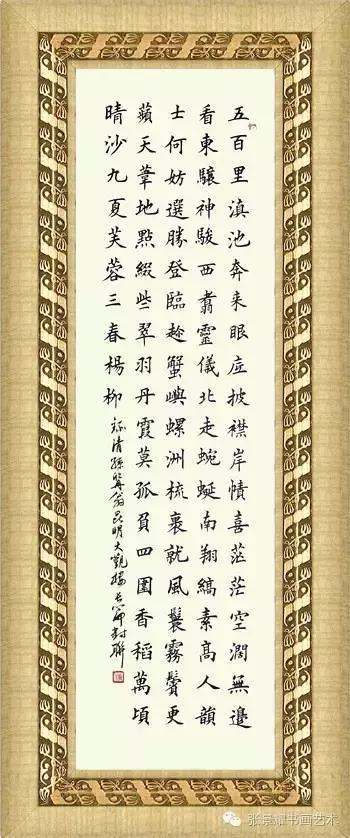 书画双修各有所成的潍坊籍书画家 张景耀图片