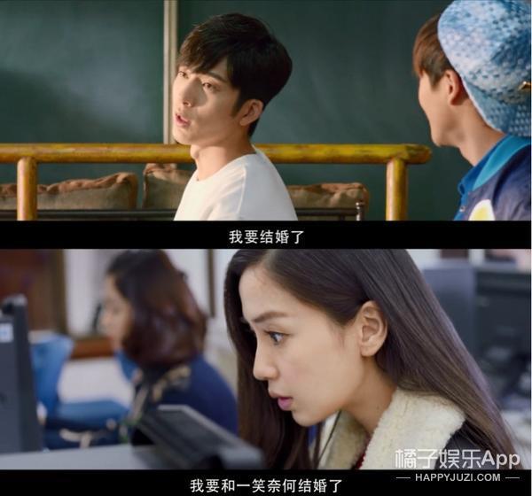 郑爽、杨洋亲亲,井柏然、baby结婚,《微微一笑很倾城》果然很虐狗!