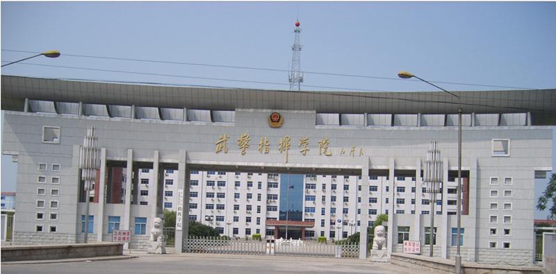 北京到长沙沿途风景