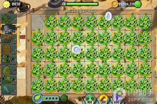 a;豌豆荚可以在同一格内叠加种植