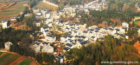 威宁彝族回族苗族自治县