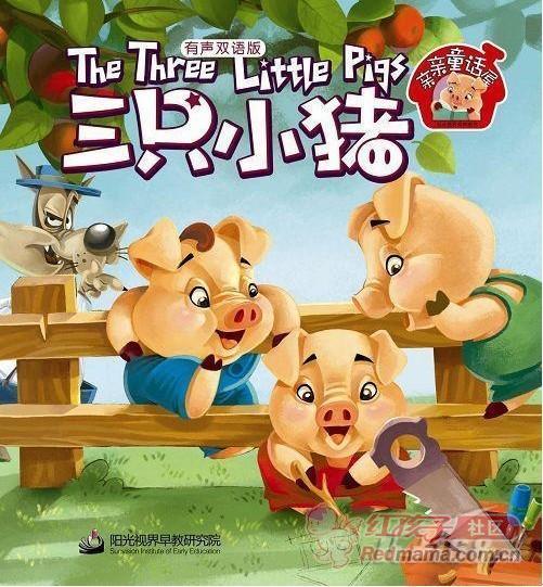 快去看看可爱的小猪猪们是怎么做到的吧!