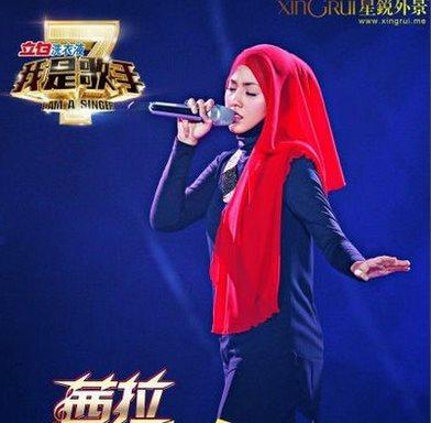 她是歌手茜拉 出道年份:2000