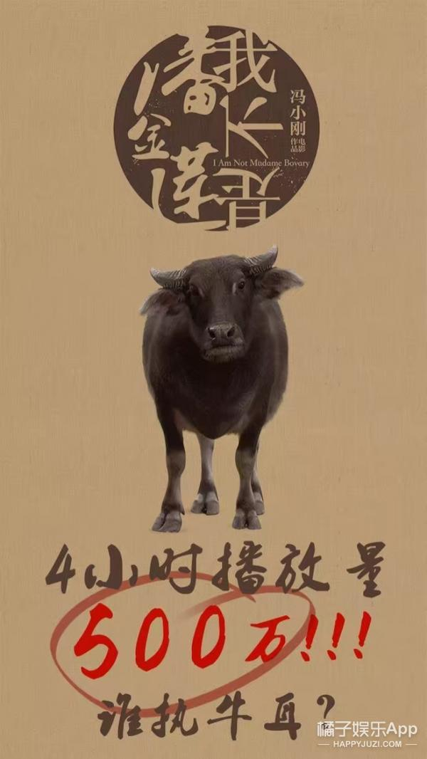 """一个六爷口述潘金莲,两个范爷抢大黑牛,这预告尺度忒""""大""""了"""