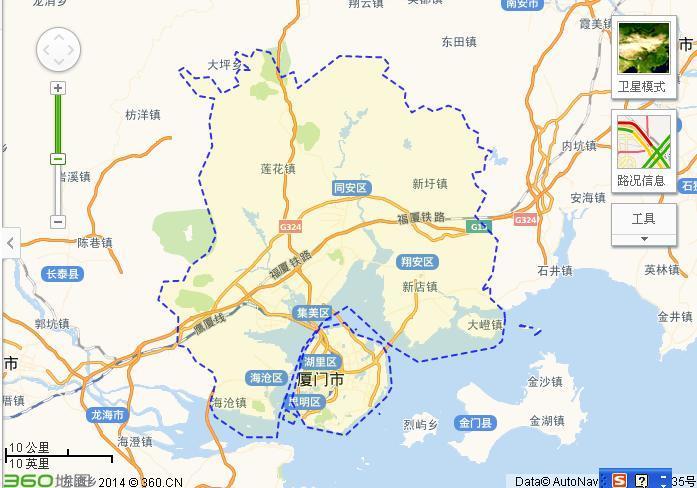 南安行政区划地图