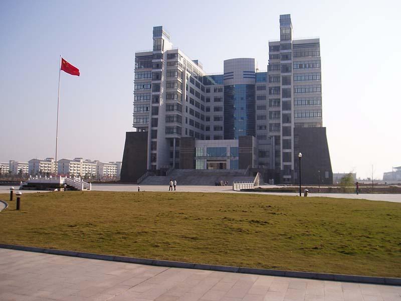 南昌工程学院