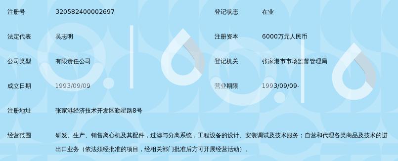 江苏华大离心机v图纸_360图纸胶喷浸百科图片