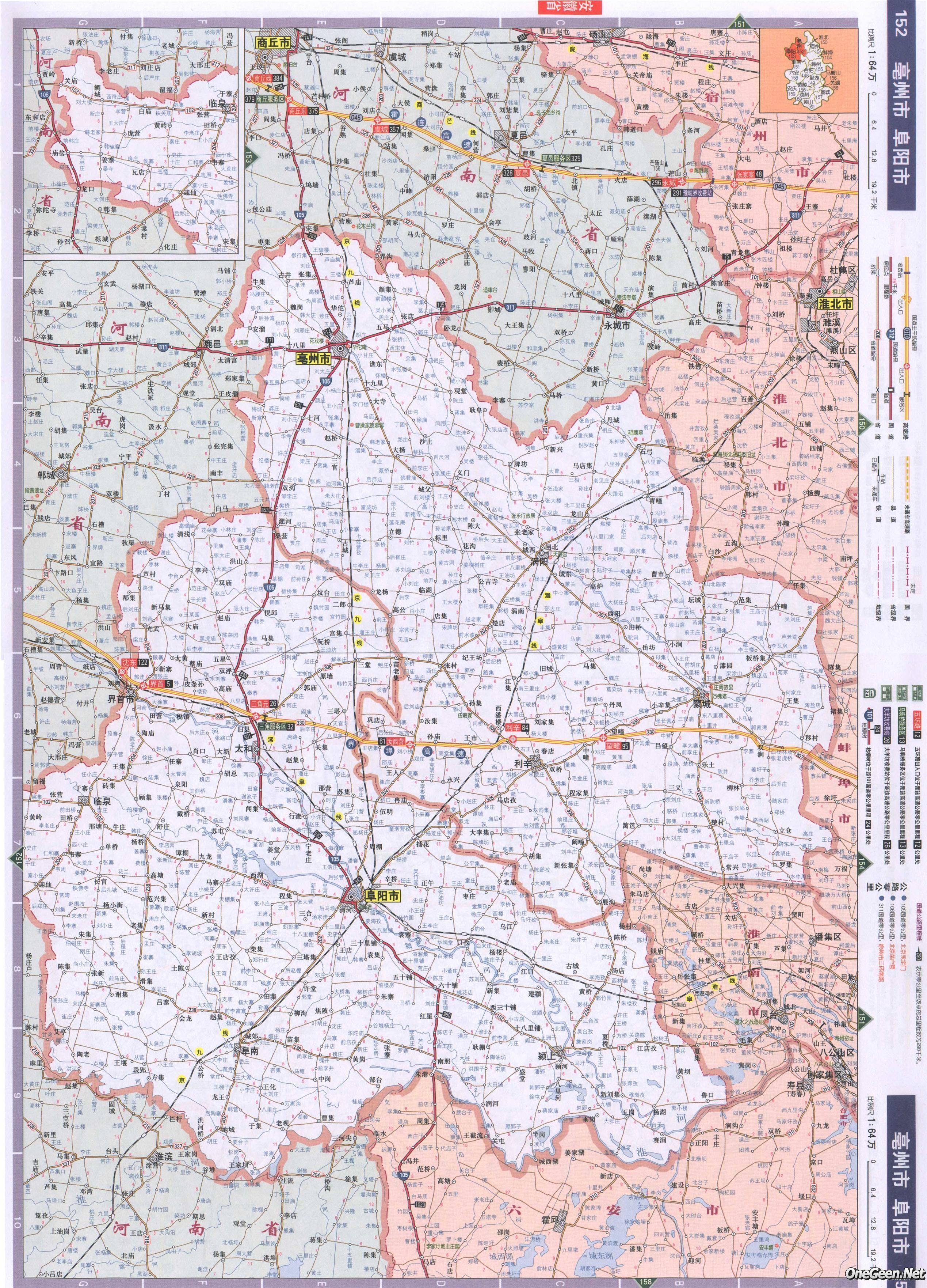 安徽阜阳行政地图