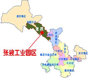 的黄金地段,南接张掖市区,北靠兰新铁路,交通十分便利,区位优势非常