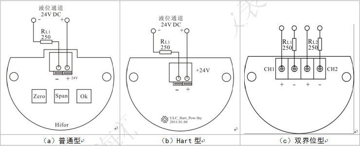 出电气接线图图14