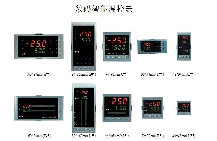 基于stc89c516rd单片机的新型智能冰箱温控器