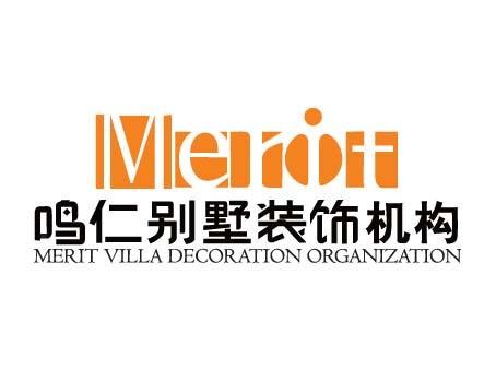 空中别墅logo
