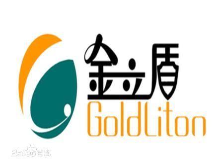青岛市体育局logo