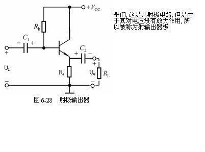 电路 电路图 电子 原理图 402_298