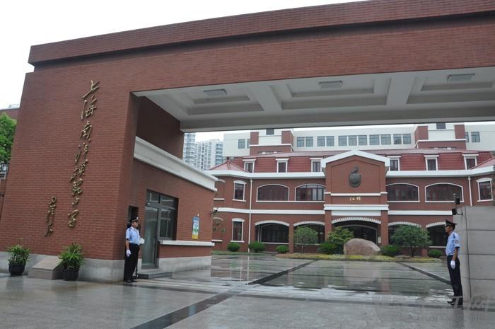 上海市交大南洋中学 图片合集