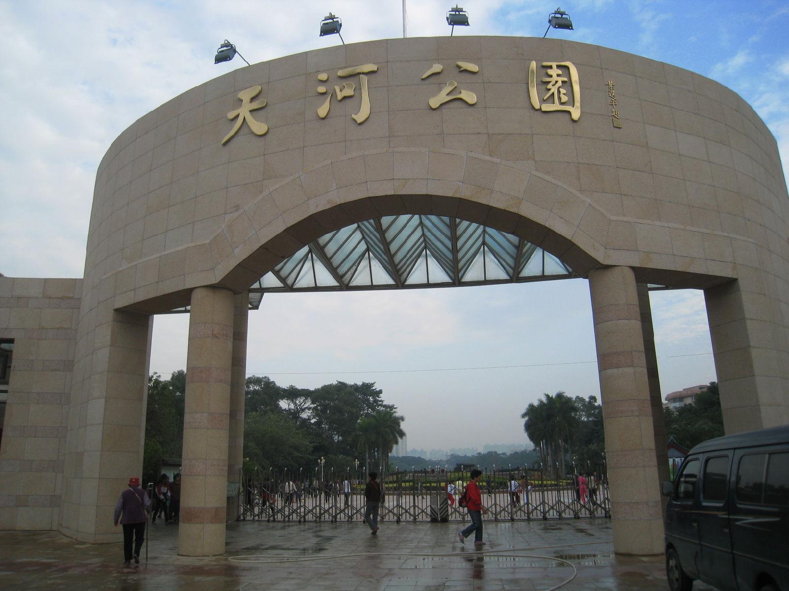 肃穆的邓世昌衣冠冢,成为青少年爱国主义教育基地,具有深远的教育意义