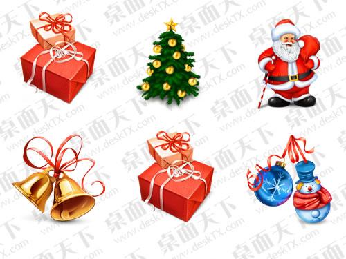 圣诞礼物qq表情包_qq表情图片