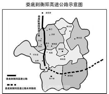 娄衡高速公路