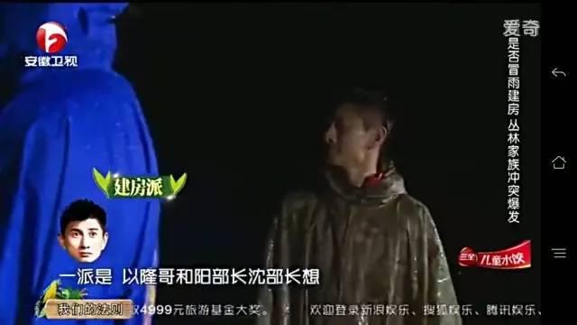 李亚鹏原来是个文艺爸比,吴奇隆则开始甩表情包了...《我们的法则》究竟怎样神奇?