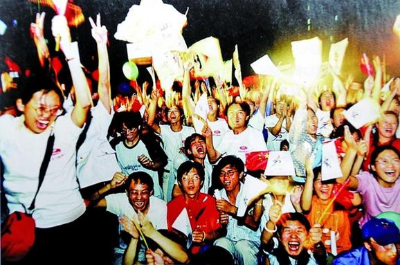 2008年北京奥运会  免费编辑   添加义项名